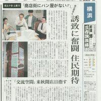 2016年6月18日土曜日 東京新聞