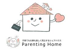 ペアレンティングホーム ロゴ